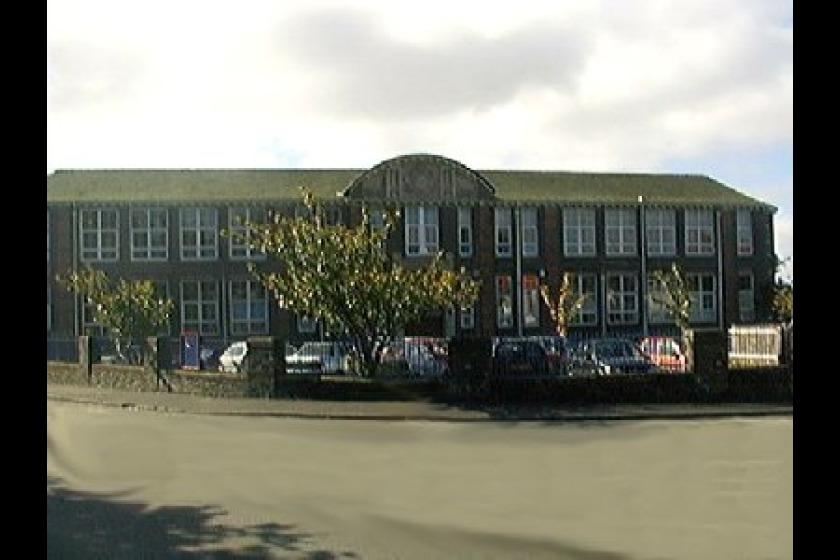 St Ninian's High School